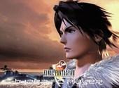 Final Fantasy VIII Fonds d'écran