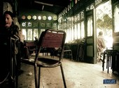 Halfaouine - Café Fonds d'écran