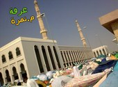 Arafat Photos
