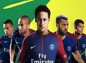 Neymar au PSG Fonds d'écran