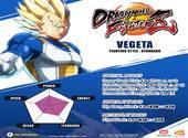 DragonBall FighterZ - Liste des coups spéciaux de Végéta