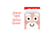 Voeux Noël et Nouvel An - Carte imprimable